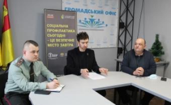 Про результати співпраці щодо зниження рівня злочинності у Кропивницькому