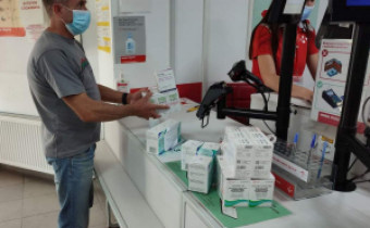 Відправляємо життєвоважливі ліки поштою
