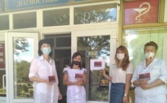 У Кропивницькому пацієнти та медики долучилися до флешмобу #СовокВбиваєМедреформу