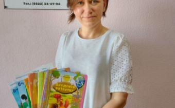 """Оксана Шершень підтримала акцію """"Шкільний портфелик"""""""
