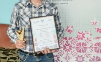 Соціальний працівник проєкту «Заради життя» Сергій Чабанюк отримав почесну відзнаку